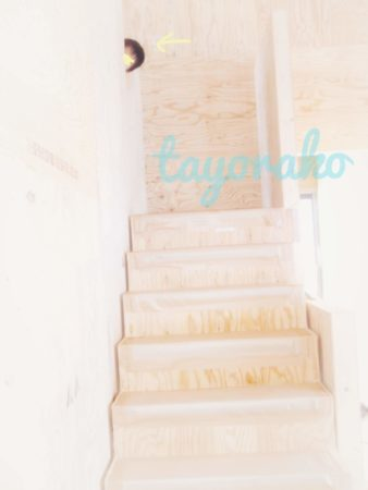 階段造作工事