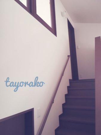 8段の階段