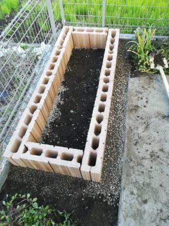 四角くブロックを並べる
