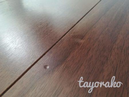 M-Wood窪み