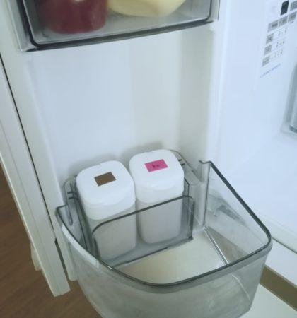 冷蔵庫に入れる