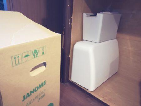 ミシンの箱
