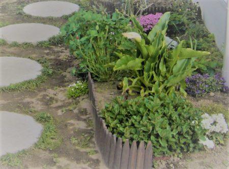 ガーデンエッジ